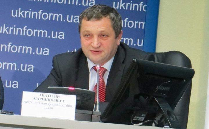 Анатолій Марцинкевич