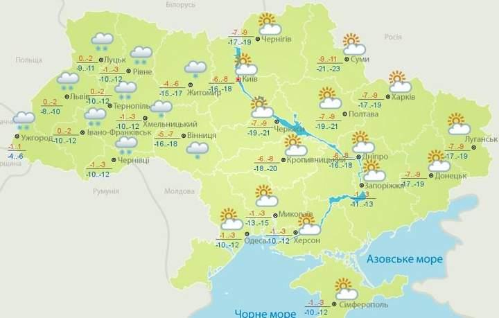 Прогноз погоди на 17 лютого: на Заході знову снігопади, у більшості регіонів – ясно