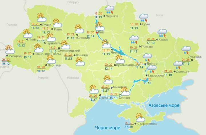 Прогноз погоди на вівторок: буде прохолодно, а на Півночі та Сході йтимуть дощі