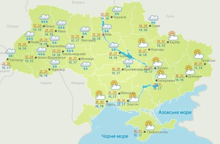 Прогноз погоди на 25 серпня: Захід та Північ України залиє дощами, але все ще буде тепло