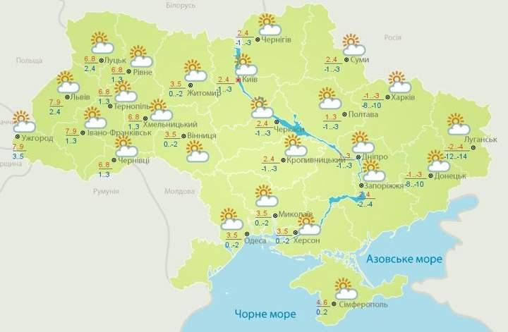 Прогноз погоди на 19 листопада: на сході буде мороз, на заході й півдні – штормовий вітер
