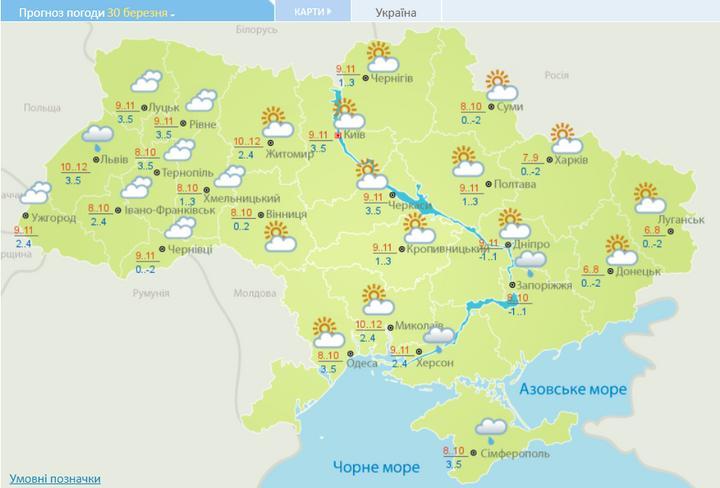Прогноз погоди на 30 березня: весна несміливими кроками йде в Україну