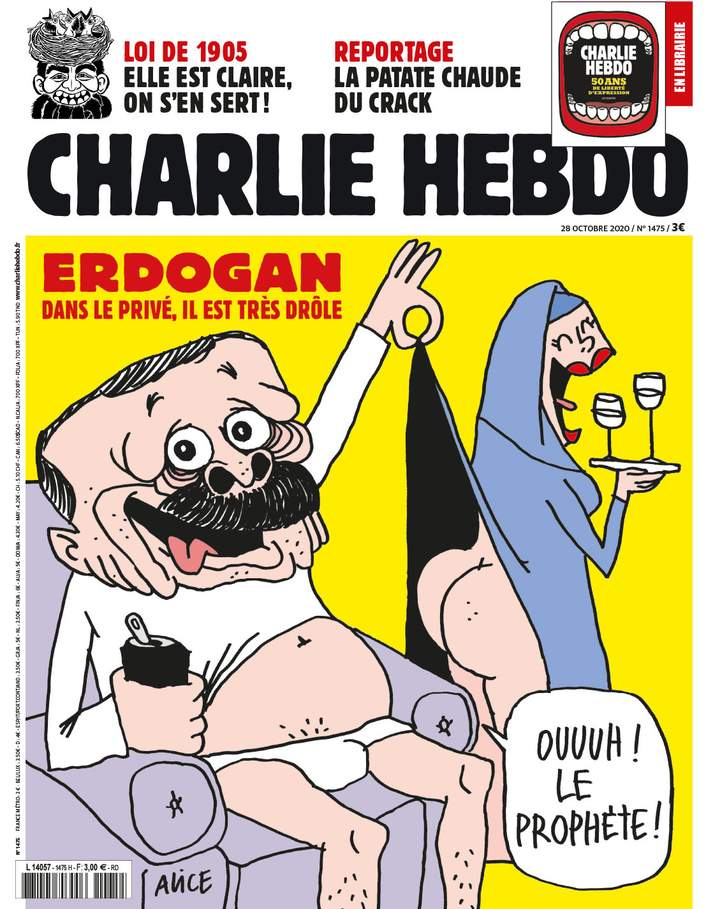 Карикатура на Ердогана
