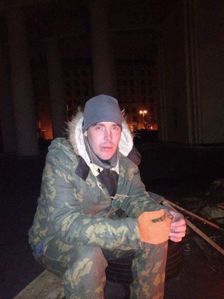 Желепа на Майдані