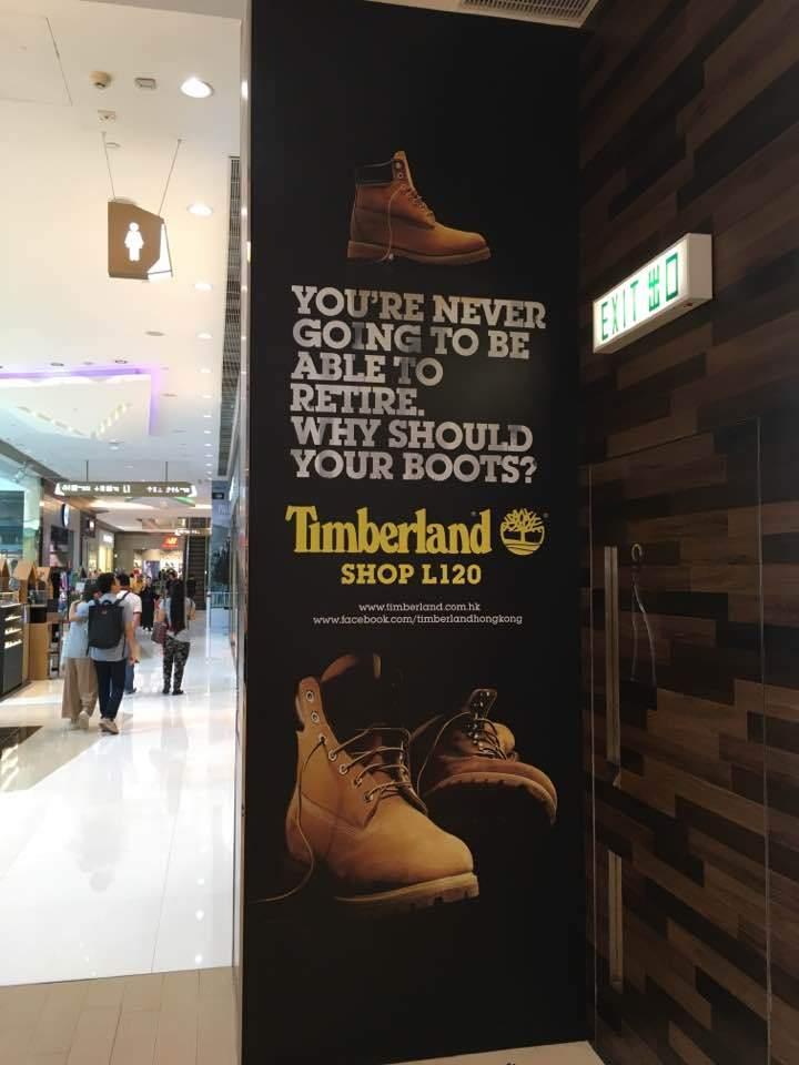 Реклама Тімберленд