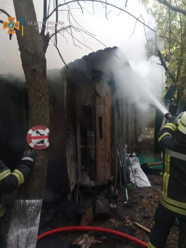 Пожежа Київ 22 вересня 2021 Гідропарк