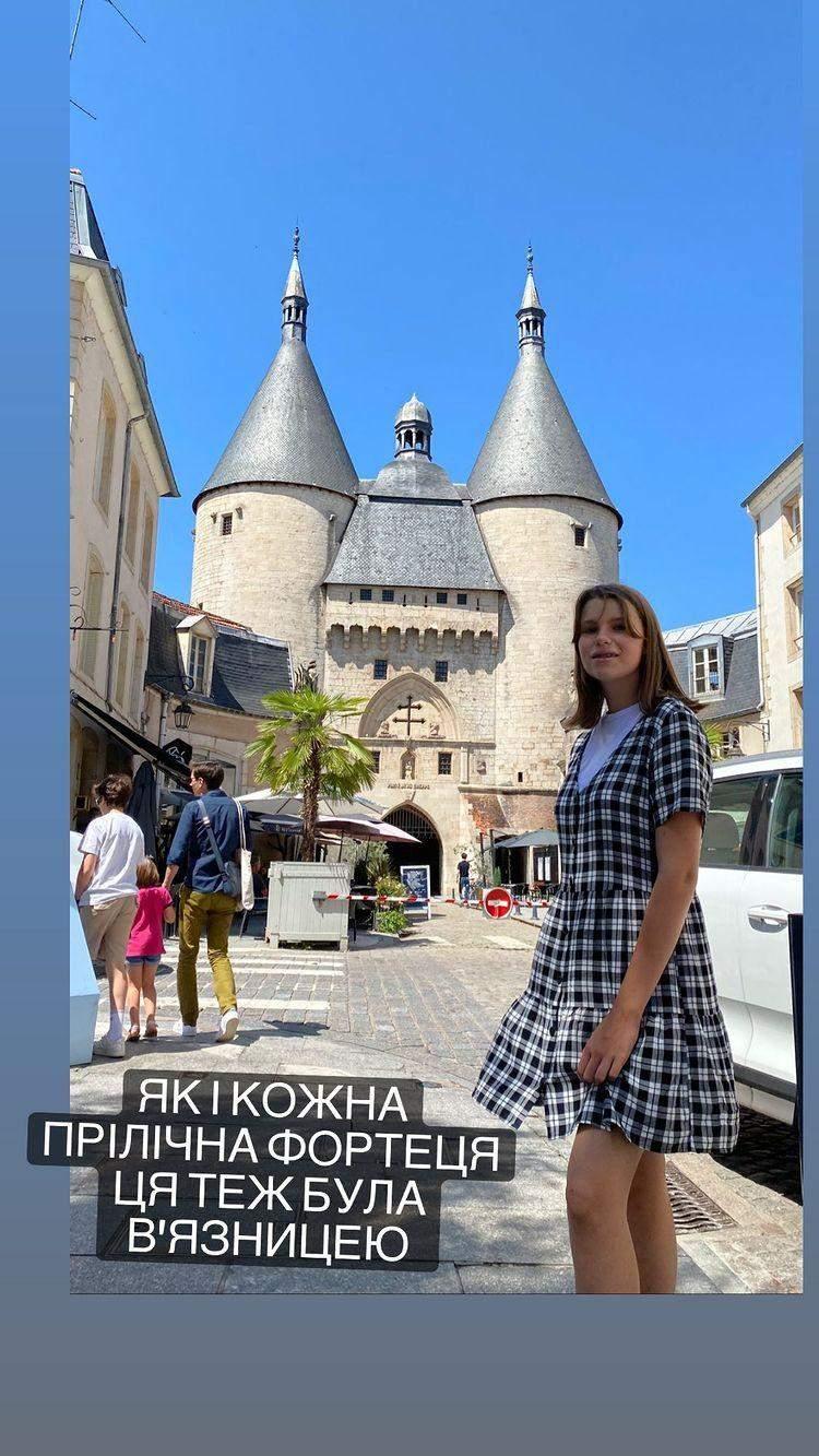 Донька Лідії Таран у Франції
