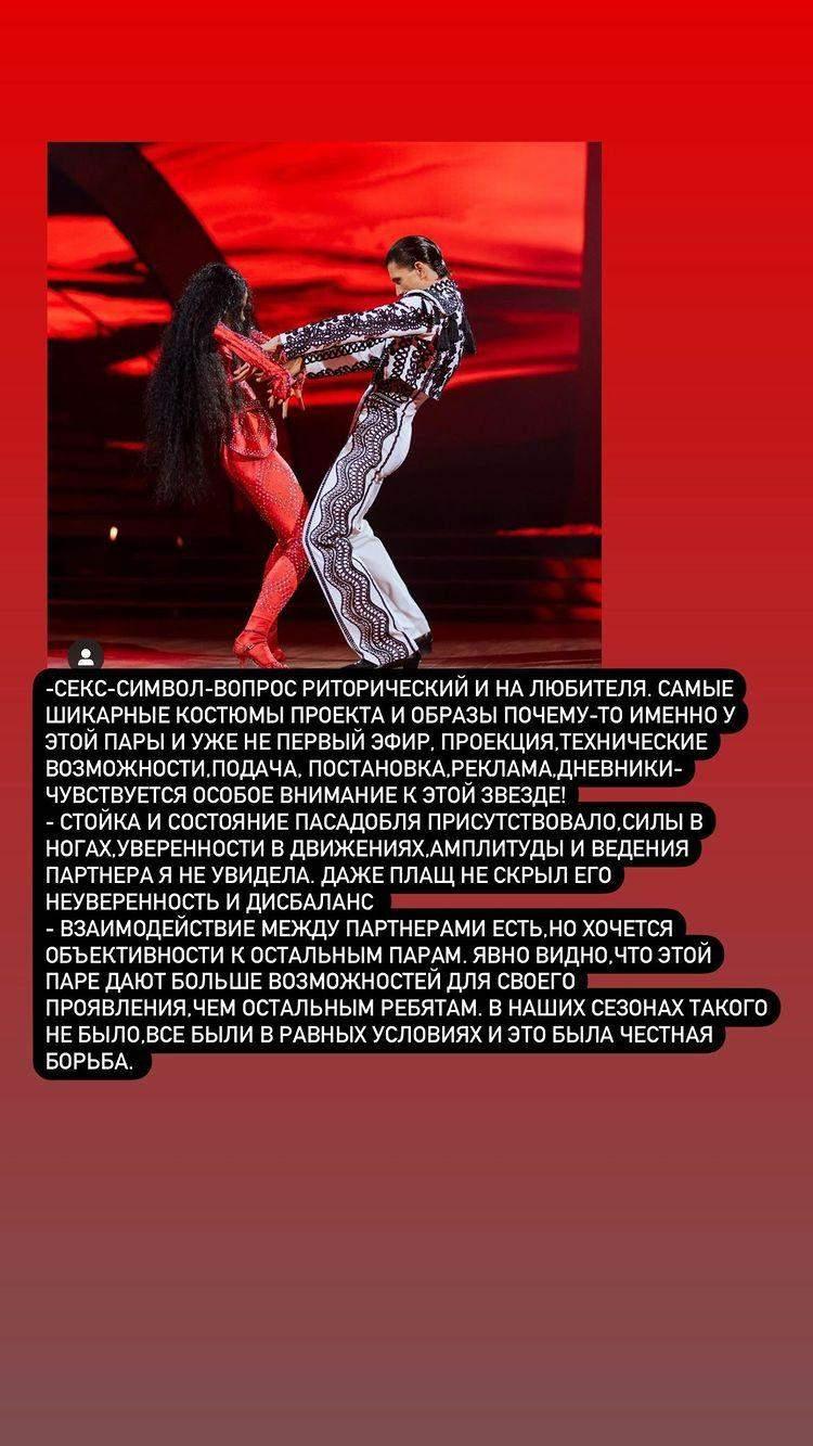 Дмитро Каднай та Аліна Лі на