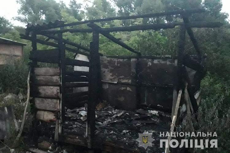 Пожар, Тернопольская область, погиб ребенок, взрослые смотрели телевизор, 15 июля 2021