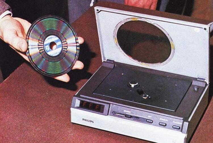 Перші CD