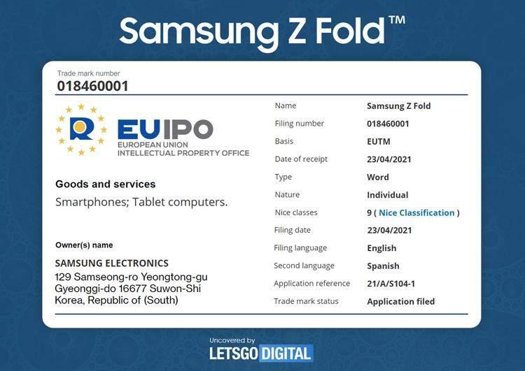 Новий патент  Samsung