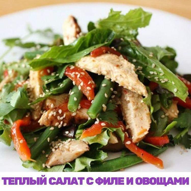 Теплий м'ясний салат