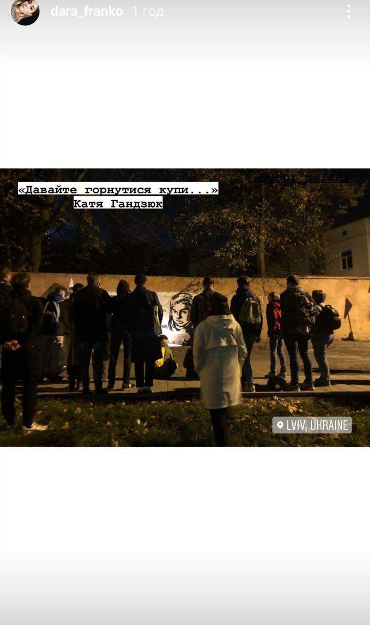 Акція у річницю смерті Гандзюк у Львові