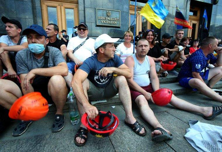 Шахтарі протестують