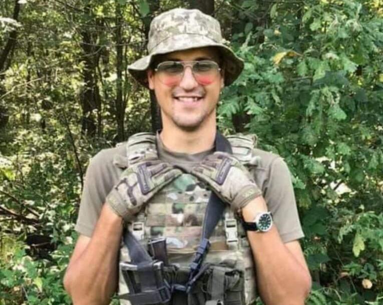 Максим Абрамович загинув на Донбасі