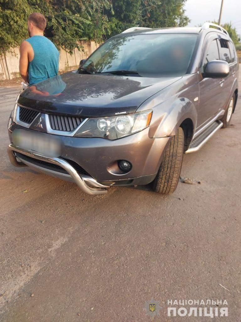Пошкоджене авто