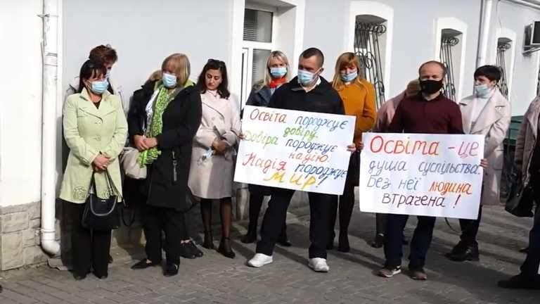 Протест вчителів через невиплату зарплати
