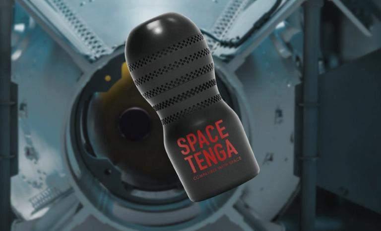 Секс-іграшка в космосі