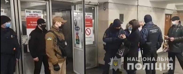 Спецквитки Київ Транспорт Метро Поліція Нацгвардія