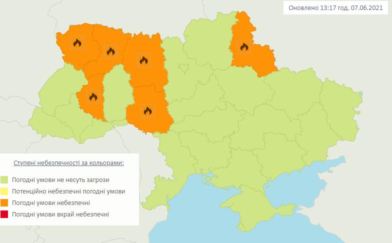 Пожежну небезпеку прогнозують в кількох регіонах