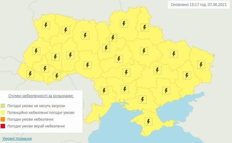 Грози накриють всю територію України