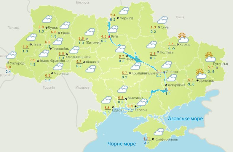 Прогноз погоди на 14 листопада