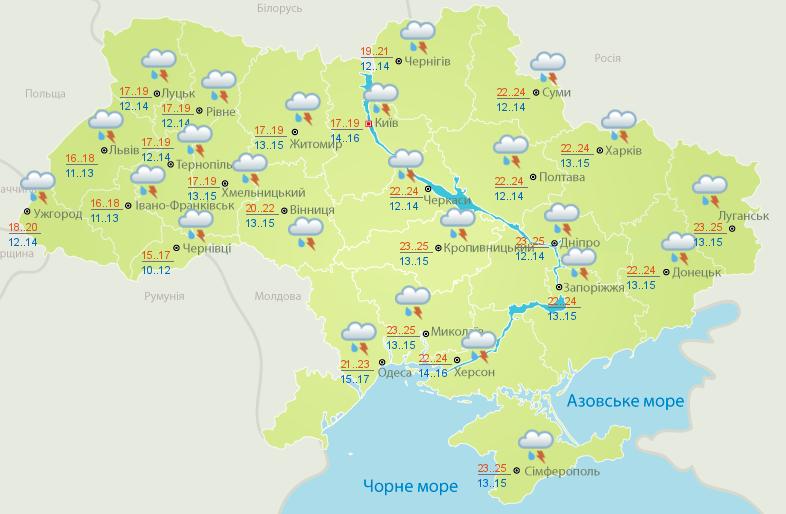 Прогноз погоди на 13 червня