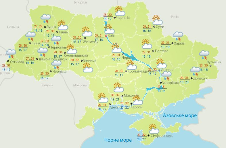 Прогноз погоди за 31 липня