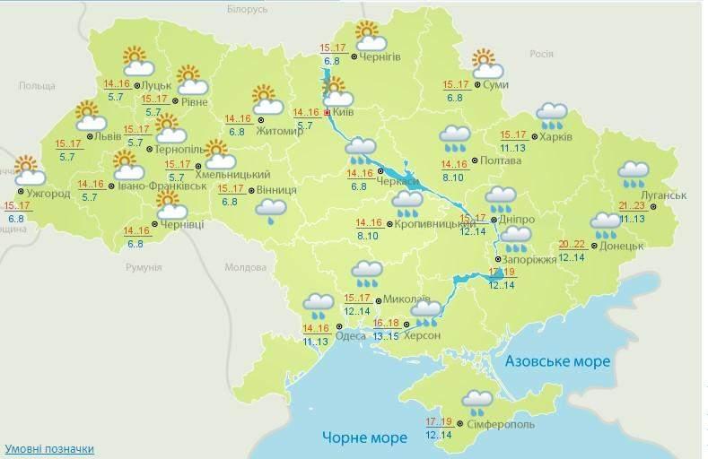 Прогноз погоди на 1 червня: літо прийде з прохолодою та дощами