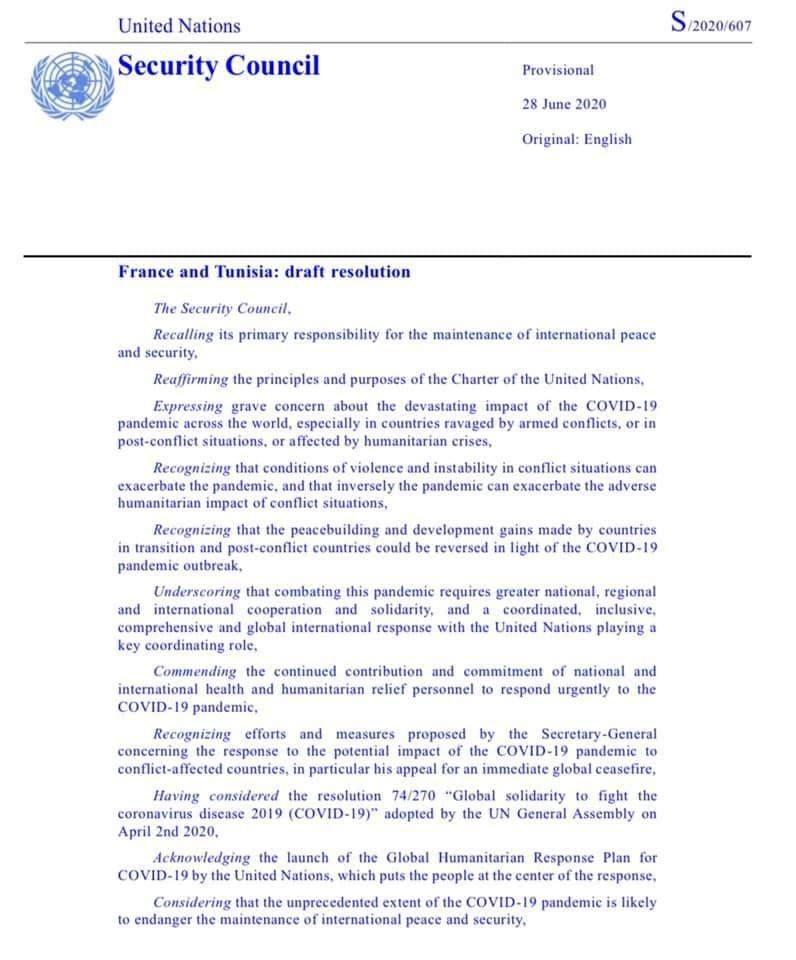 Резолюція Радбезу ООН