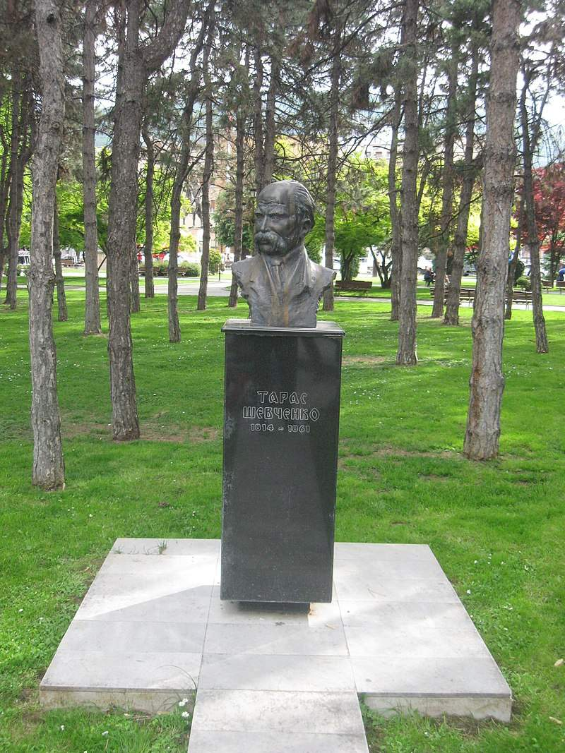 Пам'ятник Шевченку в Македонії