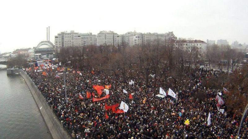 Протести в Росії