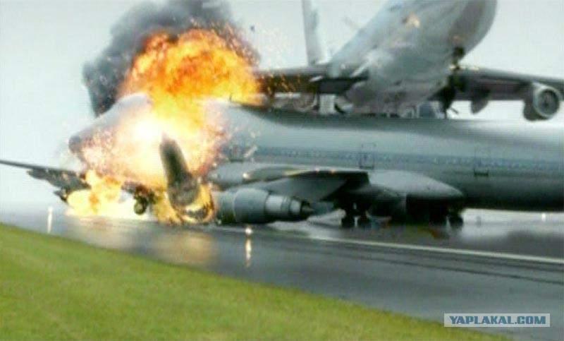 зіткнення літаків