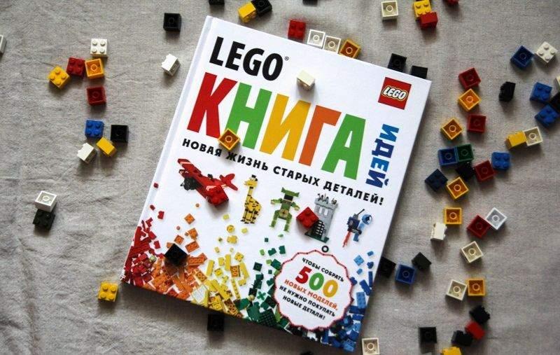 Подарунки шанувальникам Лего