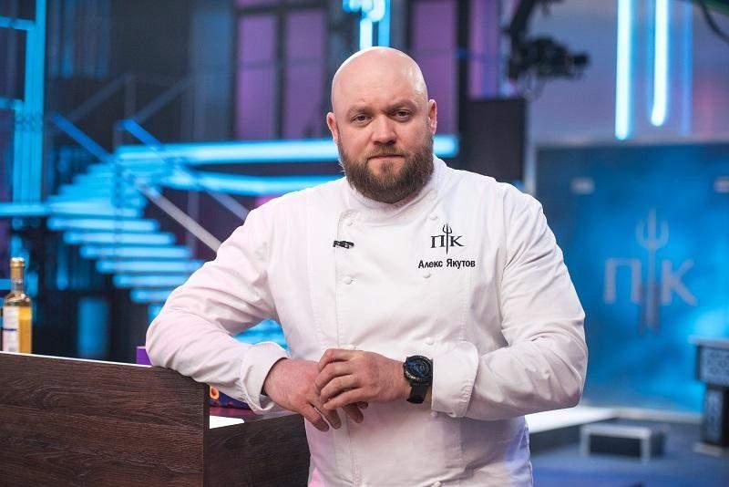 Алекс Якутов