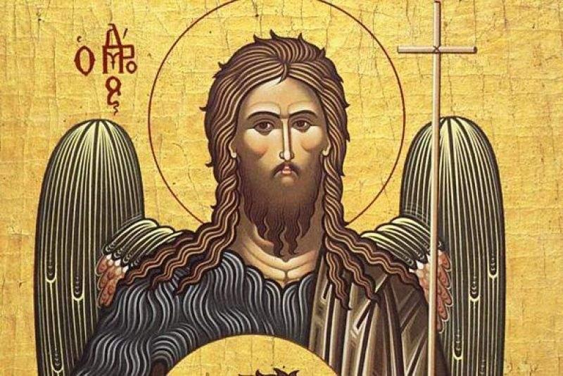 6 жовтня відзначають День Зачаття Івана Хрестителя