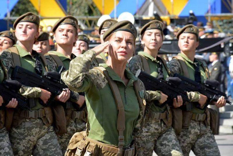 Жінки в ЗСУ фото