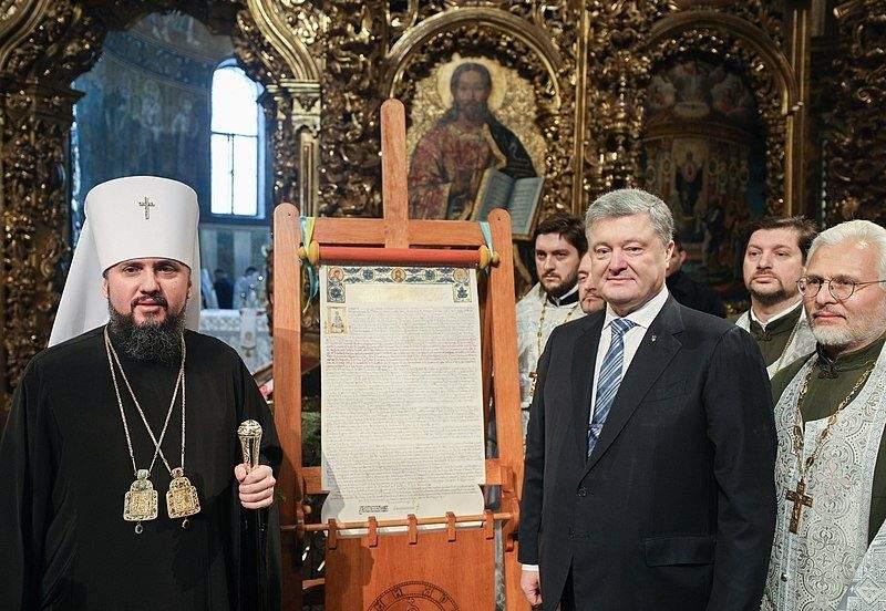 Томос Україна Незалежність 30 років Українотворчі процеси