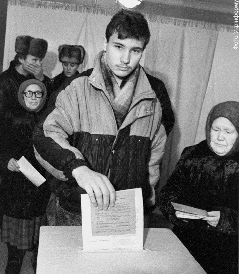 30 років Незалежність Українотворчі процеси 24 серпня 2021 Референдум за Незалежність