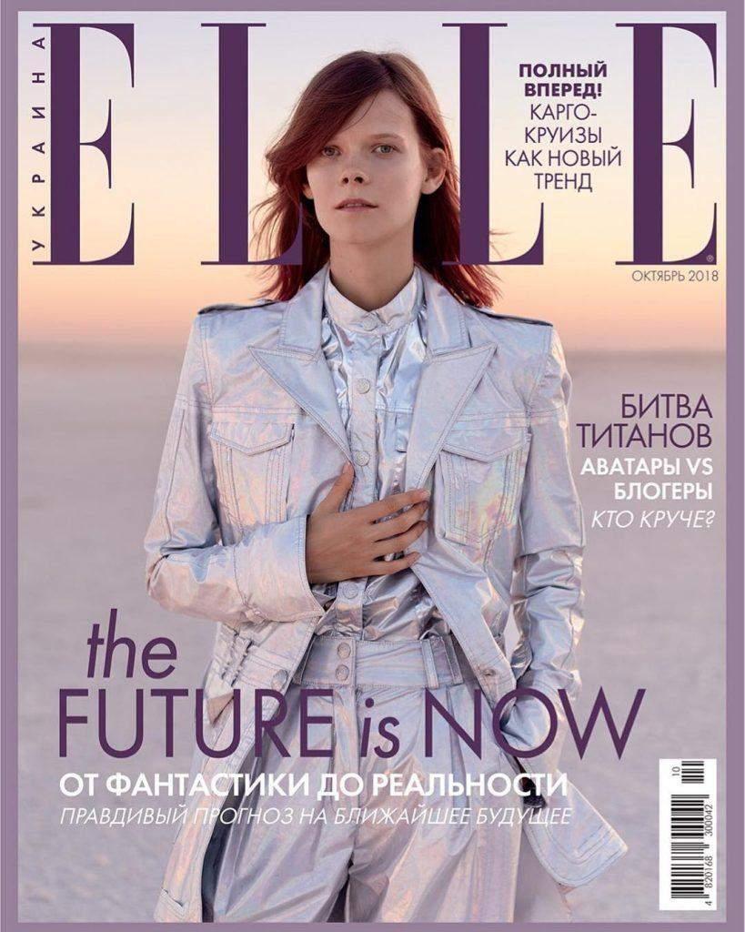 українські моделі, які підкорили світ