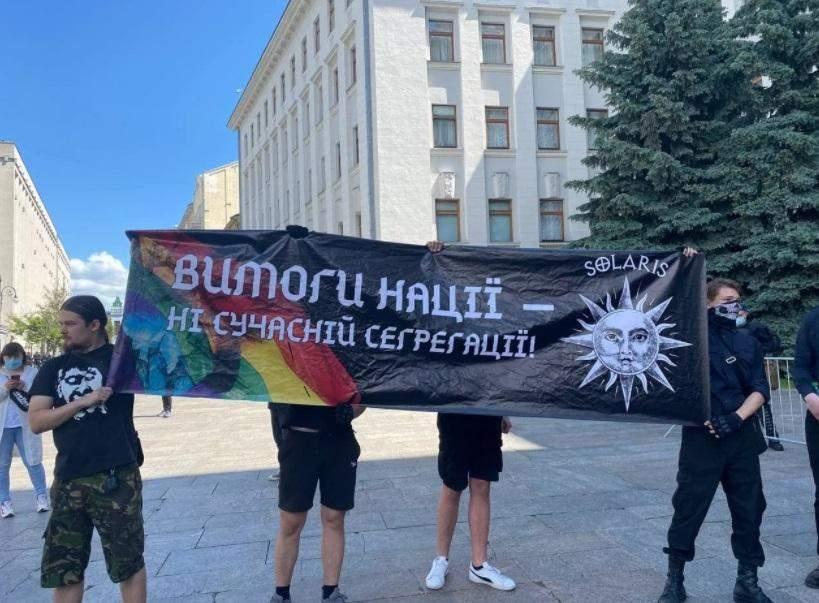 Противники ЛГБТ-спільноти також вийшли під ОП