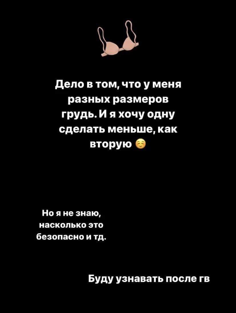 Віктор Павлік