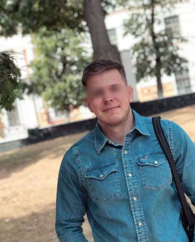 Поліцейський Андрій Пиріг