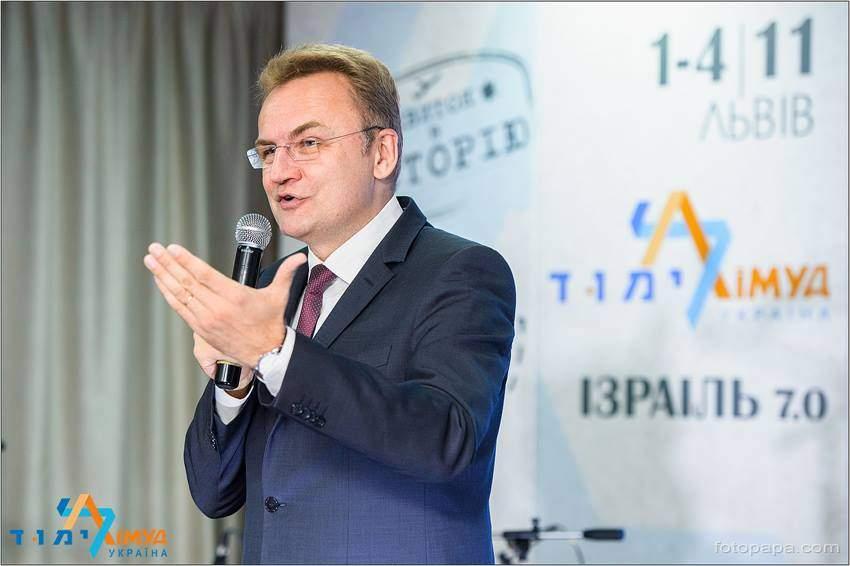 У Львові відбудеться чотириденна конференція Лімуд Україна
