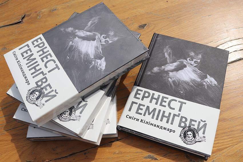 BookForum у Львові чекає гостей: 28 книг, за якими варто полювати