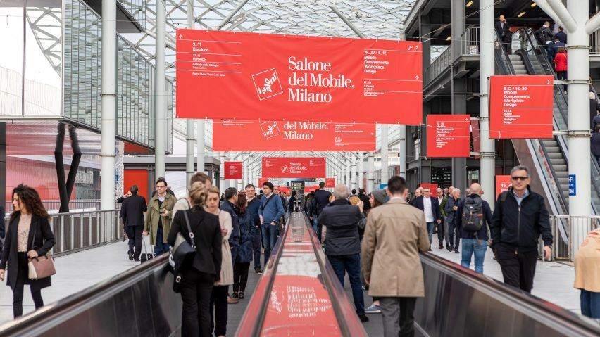 виставка в мілані