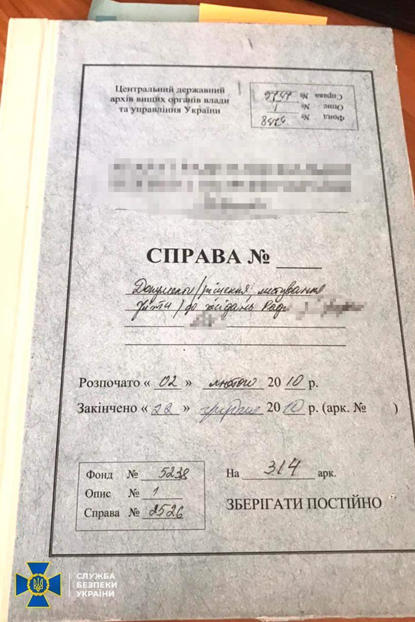 Обшуки СБУ через Харківській угоди