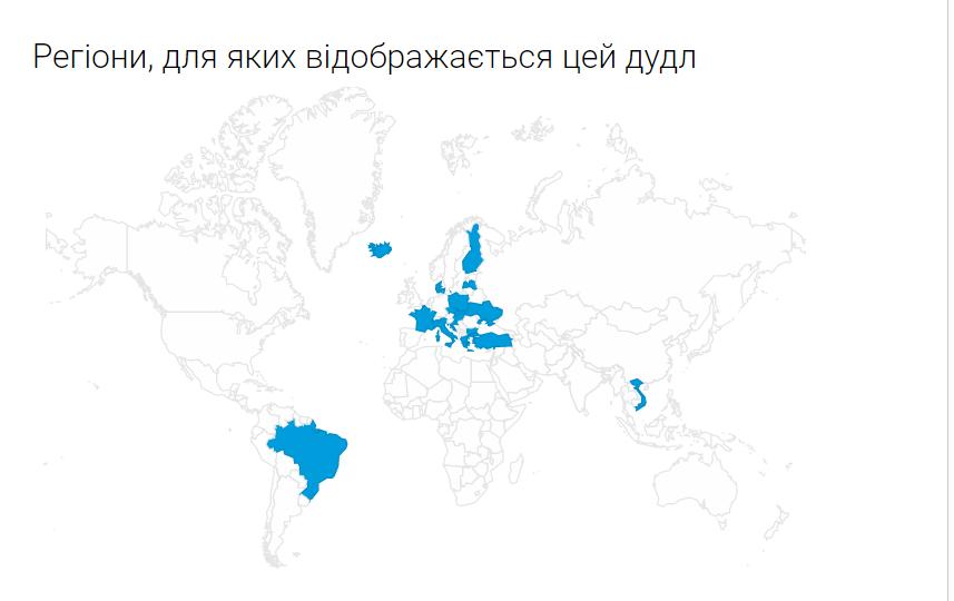 Кесьлёвский, кино, Польша, Google, дудл