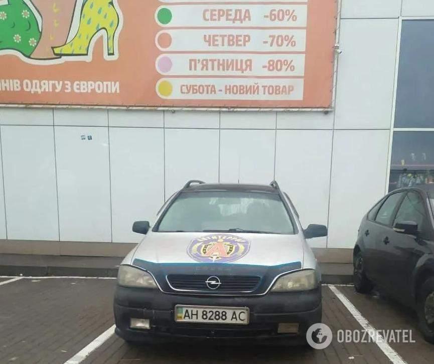 машина з символікою ФСБ у Києві