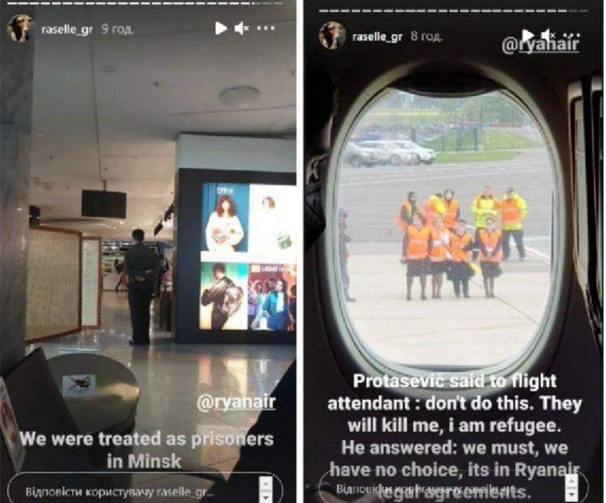 Пасажирка літака Ryanair переказала діалог Протасевича з борпровідником